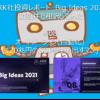 ark-bigidea2021-automation