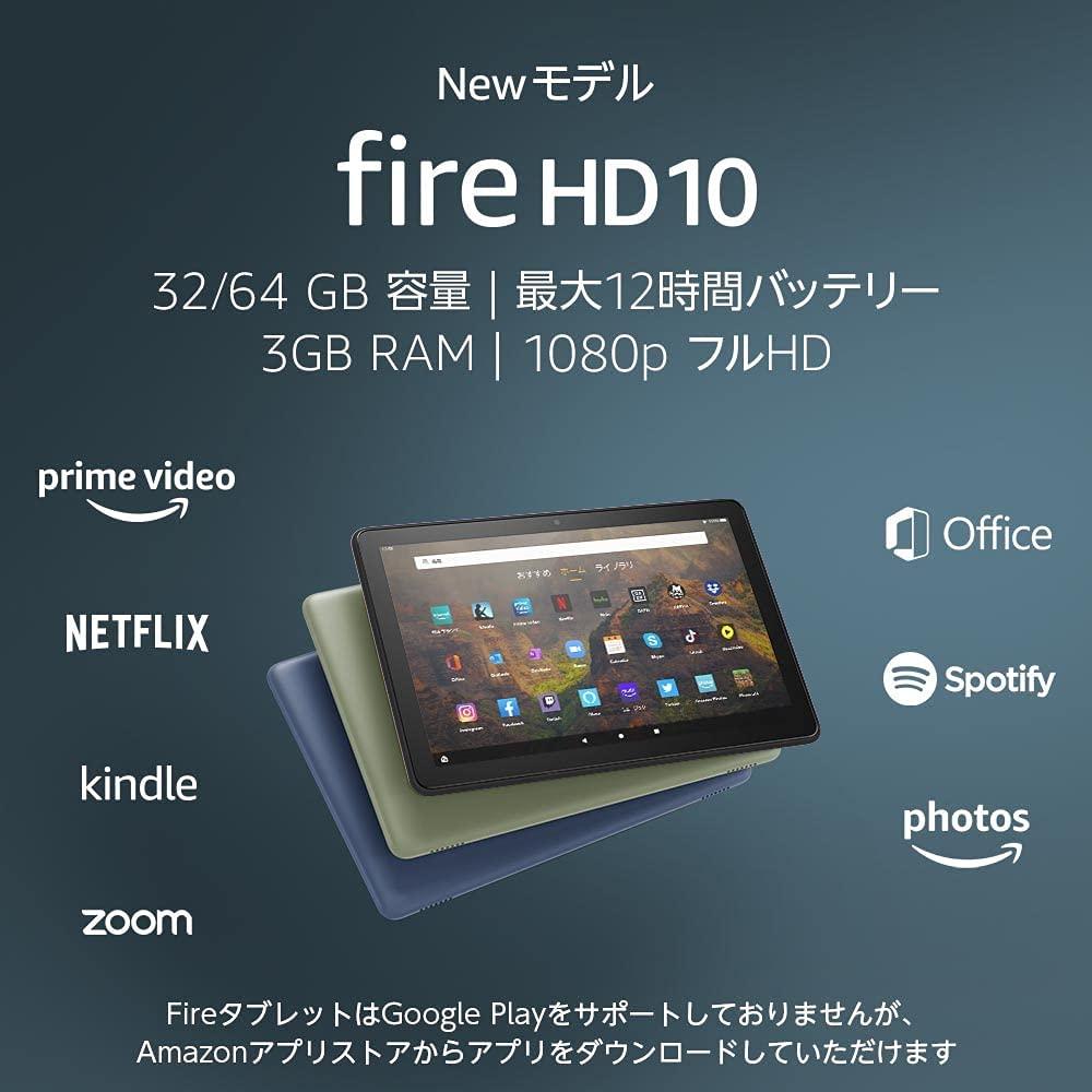AmazonFireHD10